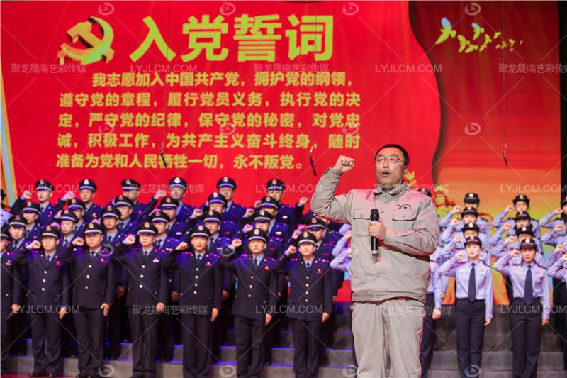 辽宁辽阳市税务局合唱比赛