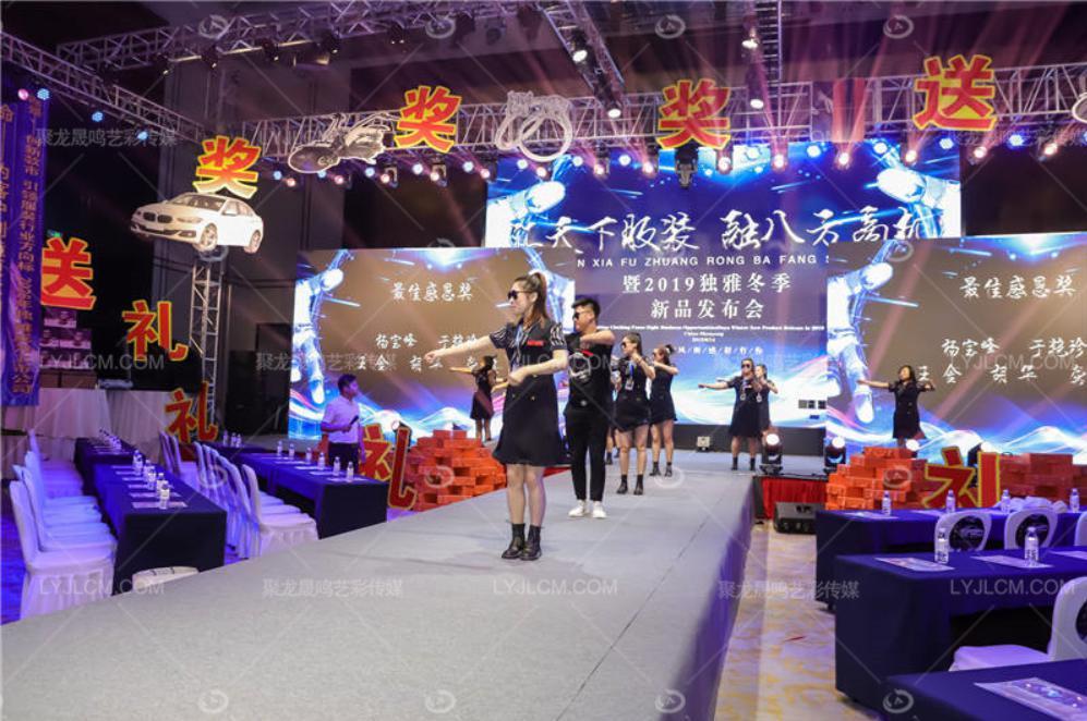 辽阳宣传推广方案策划