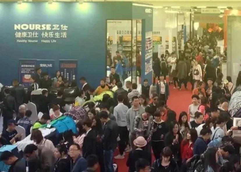第五届东北亚(沈阳)宠物用品博览会——快来预登记,免费领取展会门票!
