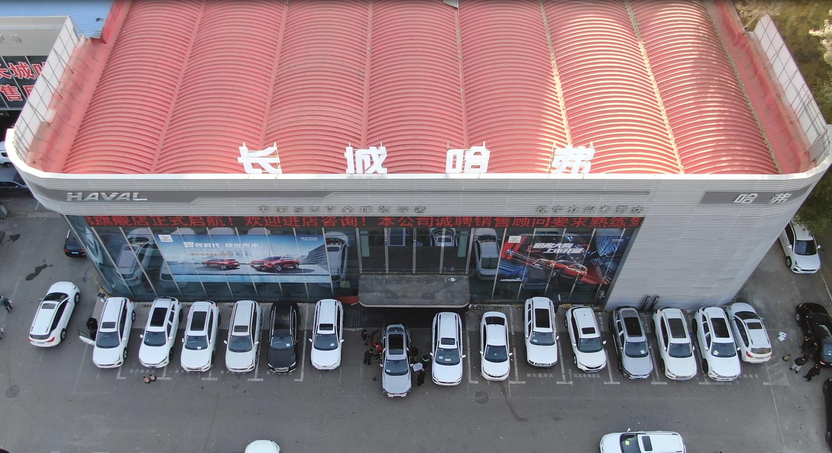 长城汽车4S店屋面整体维修工程竣工