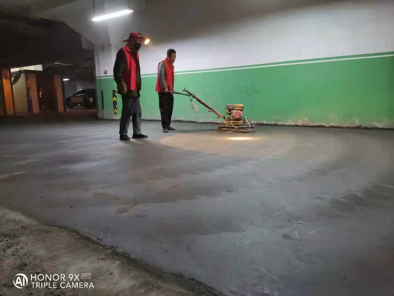 某地下车库整体渗漏修缮工程
