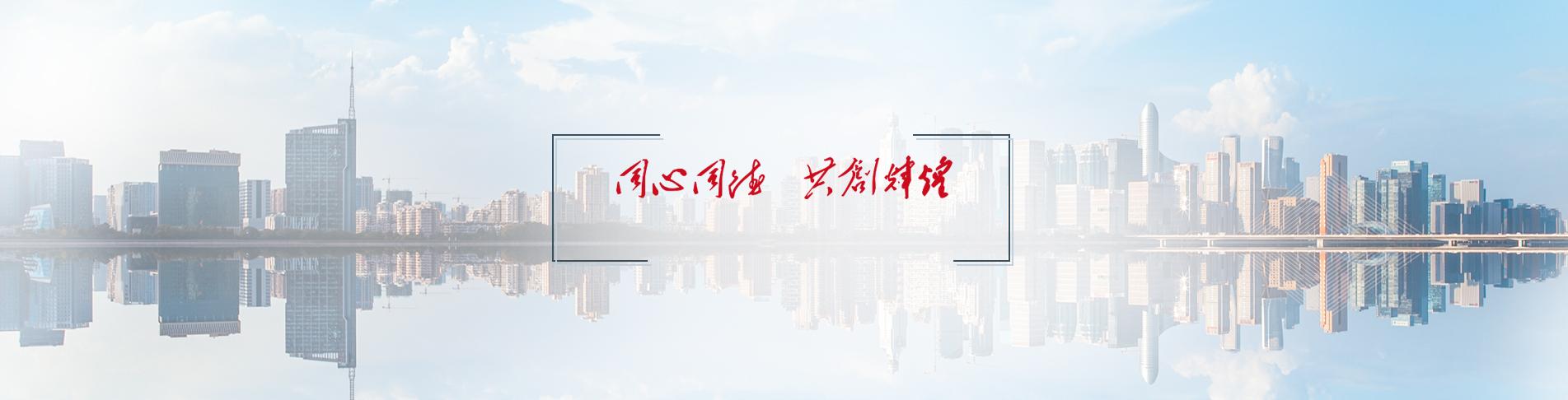 沈陽廠房設計