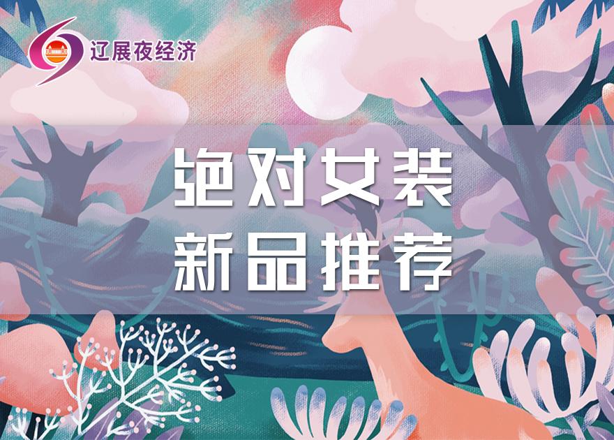 """青春之歌—致敬第102个""""五四""""青年节"""